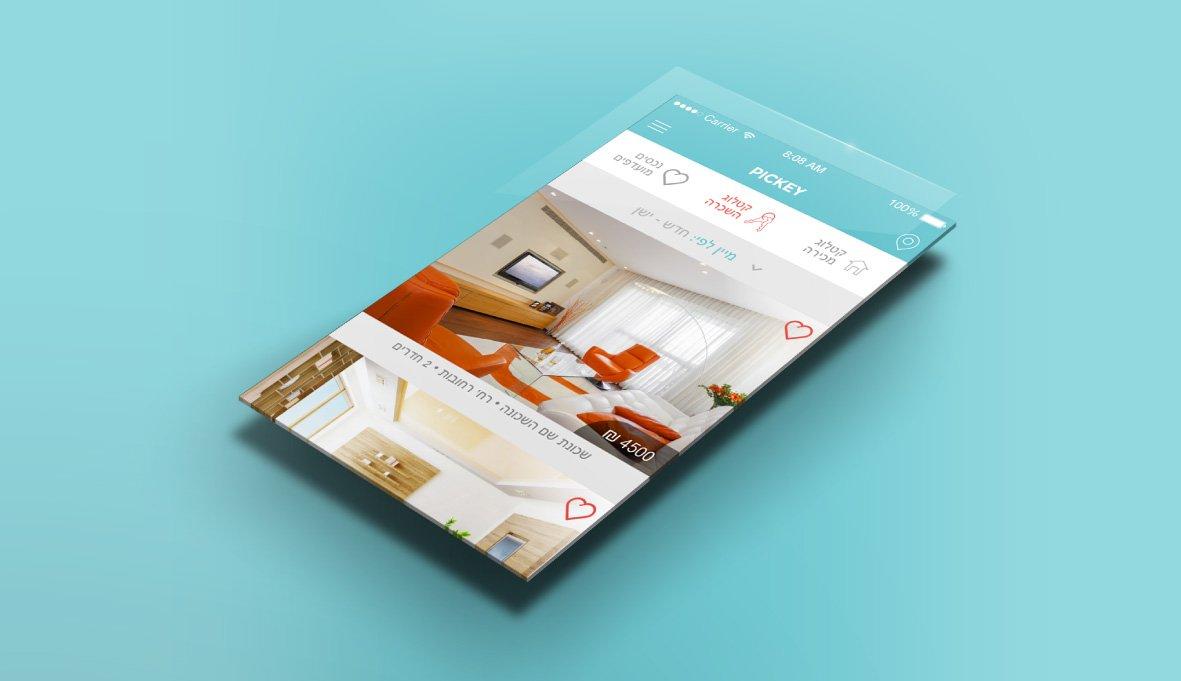 עיצוב אפליקצייה בתחום הנדל״ן - Pickey