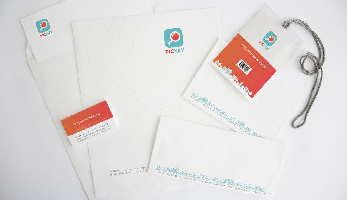 עיצוב ניירת עסקית למותג Pickey