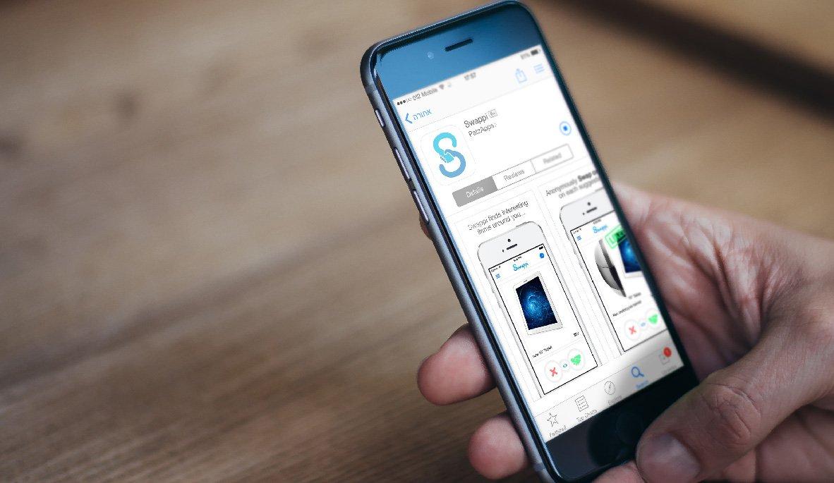 עיצוב אייקון לאפליקציה עבור ממשק הטלפון, תואם אנדרויד ו iOS