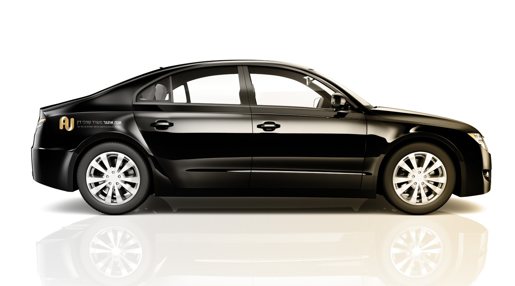 עיצוב מדבקה לרכב, קלאסית ואלגנטית