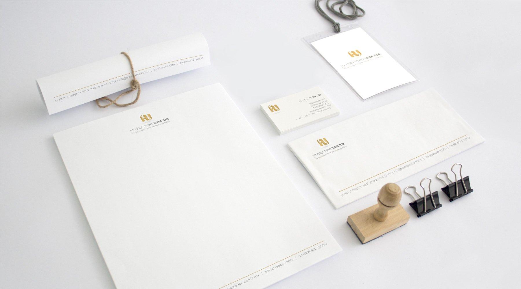 עיצוב ניירת משרדית, עיצוב קלאסי ונקי
