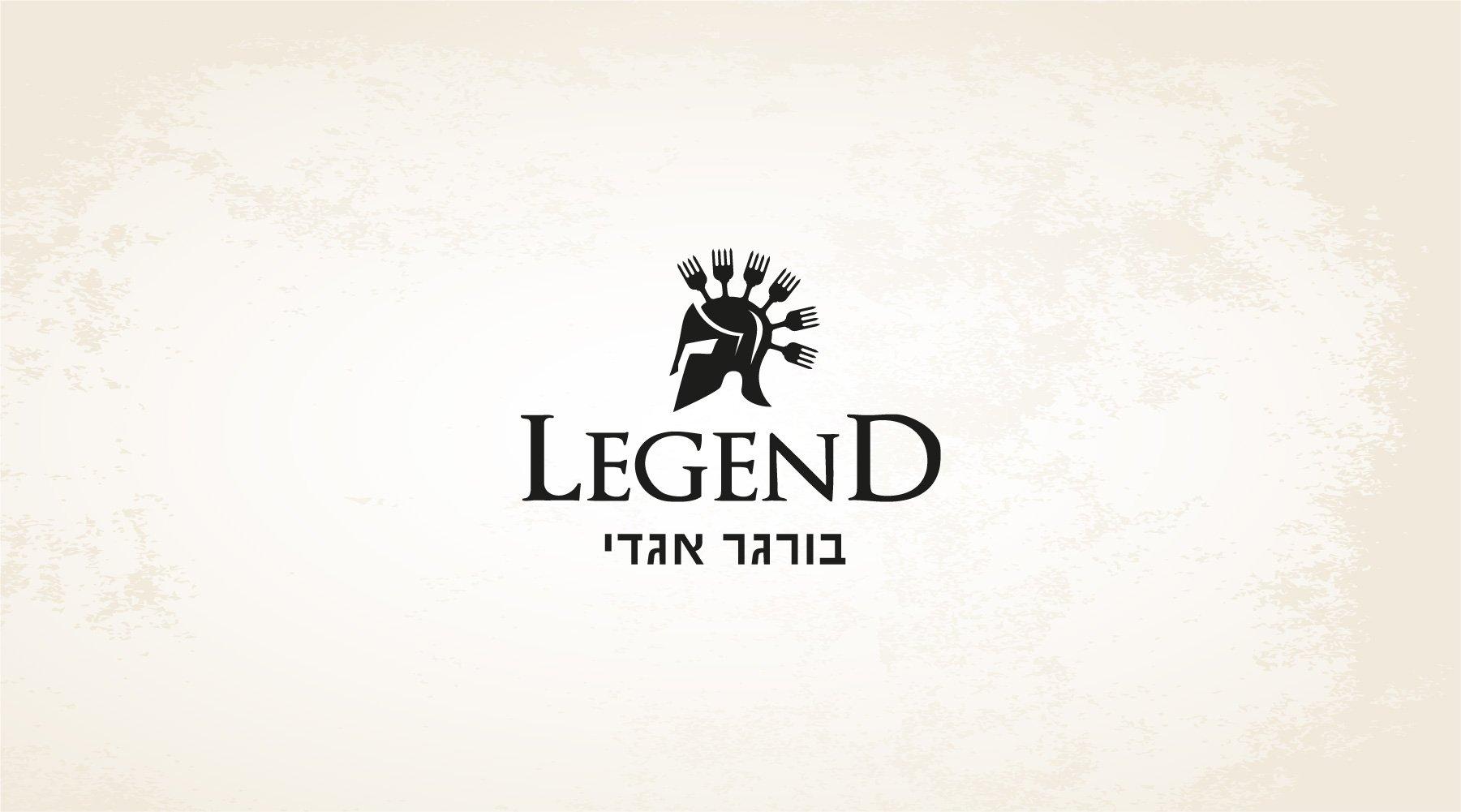 עיצוב לוגו למסעדת בורגרים legend