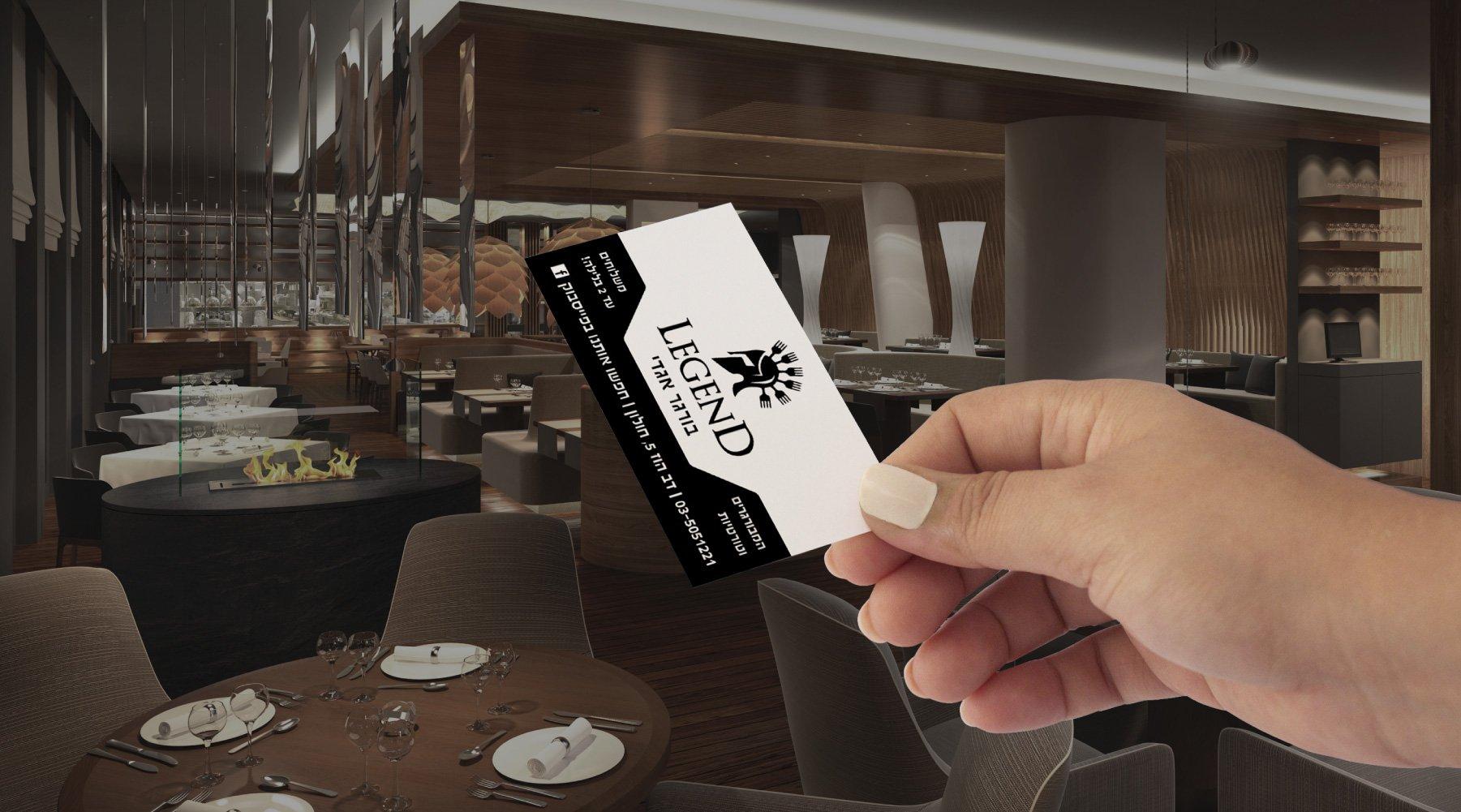 עיצוב כרטיס ביקור למסעדת legend