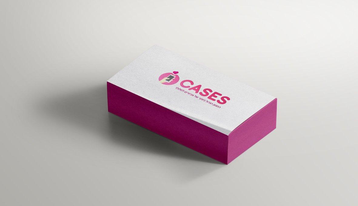 מיתוג עסקי | CASES אביזרים לסלולר