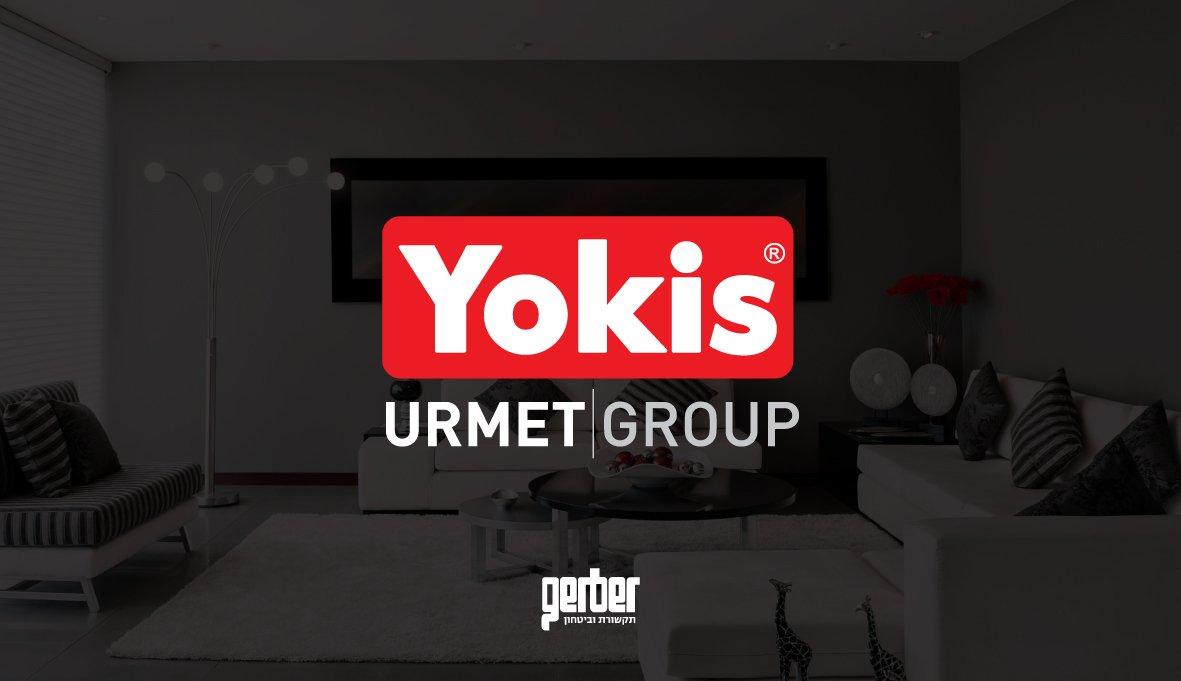 מיתוג עסקי | YOKIS מערכות בית חכם מתקדמות