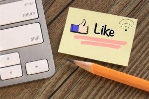 מיתוג ברשת החברתית!