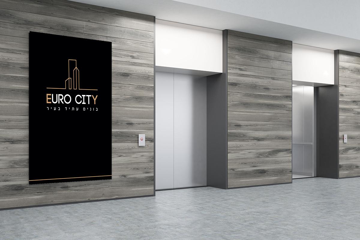 מיתוג עסקי | EURO CITY