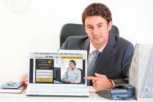 מיתוג עסקי | CREDIT 4 U