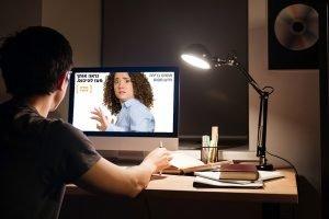 מיתוג עסקי | Time Out