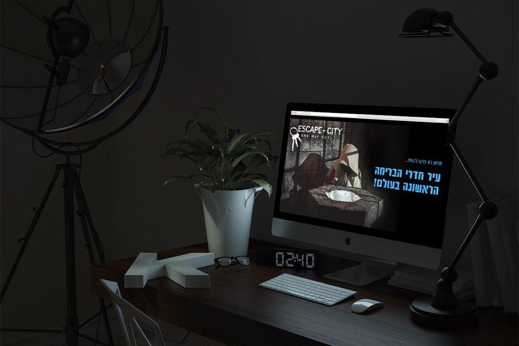 מיתוג עסקי | אסקייפ סיטי